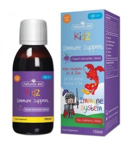 VIT C COPII 150ML
